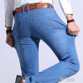 牛仔褲 夏季薄款男士牛仔褲高彈力寬鬆直筒商務休閒淺藍色透氣修身長褲子 3C優購