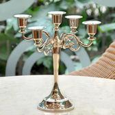 蠟燭臺歐式擺件復古家居香氛浪漫燭光晚餐婚慶道具    LY6657『愛尚生活館』