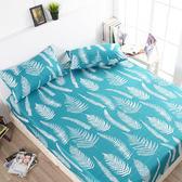 【03882】羽絮飛揚 薄床包三件組-雙人加大尺寸 含枕頭套