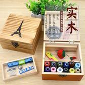 針線盒套裝家用針線包工具實木收納盒手縫線縫衣線手工木質   任選1件享8折