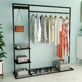 衣服架子落地掛衣架臥室置物架單桿式曬衣架多功能室內摺疊晾衣架 1995生活雜貨NMS