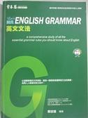 【書寶二手書T2/語言學習_ESC】賴氏英文文法_賴世雄