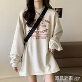 長袖T恤 oversize港味長袖t恤女2021韓版寬鬆潮原宿風百搭薄款初秋上衣 寶貝計畫