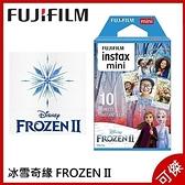 FUJIFILM Instax mini 拍立得底片 冰雪奇緣 FROZEN II 空白底片 即期或過期片