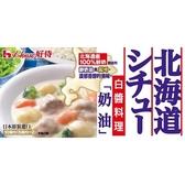 好侍北海道白醬料理塊(奶油) 180g/盒【愛買】