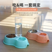 寵物貓碗雙碗自動飲水狗碗狗盆水碗喂食狗狗食盆貓糧飯盆貓咪用品