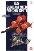 鋼彈模型 EX-15 1/144 鋼彈SEED機械 空中霸者 梅比烏斯零式 MA TOYeGO 玩具e哥