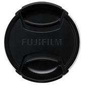 又敗家@Fujifilm富士原廠鏡頭蓋52mm鏡頭蓋原廠富士鏡頭蓋中捏鏡頭蓋52mm鏡前蓋52mm鏡蓋子FLCP-52鏡頭蓋