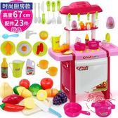 兒童過家家玩具女孩做飯過家家廚房玩具寶寶廚具餐具套裝【限量85折】