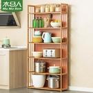 廚房置物架夾縫間隙收納儲物角架蔬菜筐落地家用多層省空間 NMS 樂活生活館