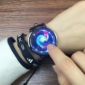 led觸摸屏手錶男女學生韓版情侶創意炫酷個性防水發光電子錶星空 快速出貨