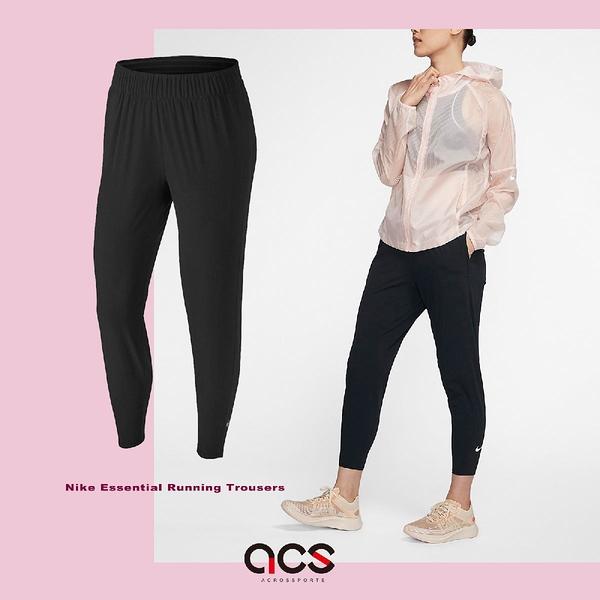 Nike 長褲 Essential Running Trousers 黑 銀 女款 跑步 運動【ACS】 BV2899-011
