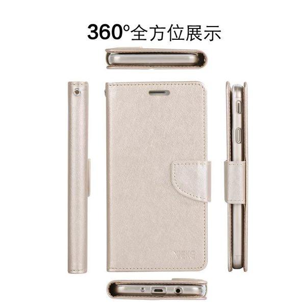 【SZ25】小米Max2手機殼 XIEKE月詩皮套 插卡支架 小米Max2手機皮套
