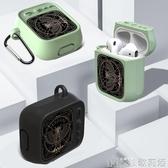 AirPods保護套蘋果無線藍芽耳機盒子防摔殼 歌莉婭
