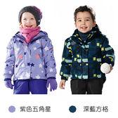 兒童防風防潑水雪衣 滑雪衣 保暖厚外套夾克 橘魔法 baby magic北海道  滑雪 雪衣 兒童保暖滑雪裝