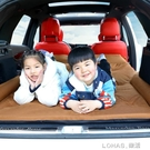 汽車車載充氣床墊越野車SUV專用後備箱車內睡覺旅行床氣墊床睡墊 樂活生活館