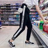 薄款運動褲女新款哈倫褲女寬鬆正韓學生高腰休閒衛褲 童趣潮品