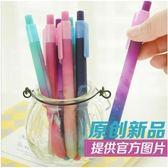 [24hr-現貨快出] 【筆紙膠帶】文具 星空系列 中性筆 精美可愛 創意 水筆