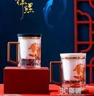 家用玻璃陶瓷杯子故宮紅錦鯉泡茶杯新中式茶水分離過濾辦公馬克杯 3C優購