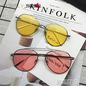 太陽眼鏡 墨鏡黃色太陽鏡韓國個性男士蛤蟆鏡女潮海洋片太陽眼鏡 創想數位