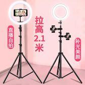 補光燈 手機補光燈拍照神器自拍照相小型打拍攝支架【全館免運zg】