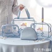網紅化妝包ins風超火小號便攜女旅行透明大容量洗漱包品收納袋盒 怦然心動