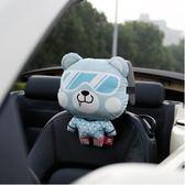 卡里努努汽車座椅頭枕腰靠護頸枕卡通熊車上用品頭枕(淺藍色)