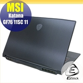 【Ezstick】MSI Katana GF76 11SC 11UD 11UE Carbon黑色機身貼 DIY包膜