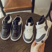 冬季新款兒童雪地靴寶寶靴男童短靴韓版女童靴子運動鞋板鞋潮 雲雨尚品
