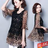 蕾絲雕緹花垂線豹紋上衣XL~5XL【951414W】【現+預】☆流行前線☆