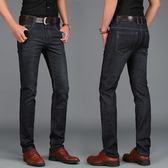 春季2018新款牛仔褲男士直筒寬鬆青年男褲