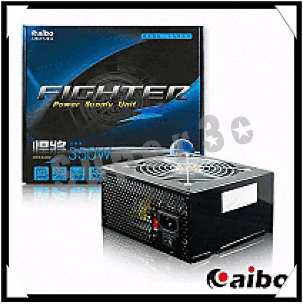 新竹【超人3C】aibo【悍將】12cm黑色風扇 輸出電源供應器-350W 內建EMI濾波器 噪音值小於24dB