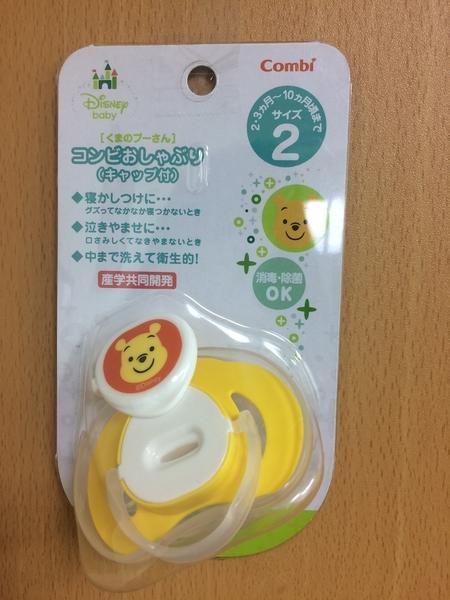 現貨立刻寄 日本知名品牌 Combi 康貝 小熊維尼安撫奶嘴(2~10個月大) 正版商品
