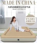 充氣床-單人雙人加厚戶外便攜床墊充氣床氣墊床家用加大充氣床墊 【快速出貨】
