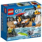 樂高積木LEGO 城市系列 60163 海岸海岸巡防入門套裝