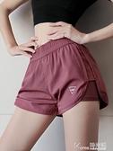 瑜伽褲 運動短褲女寬鬆休閒百搭夏季速干跑步健身褲防走光高腰舞蹈瑜伽褲