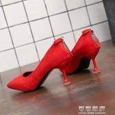 紅色高跟鞋女細跟性感尖頭百搭細跟結婚新娘鞋婚鞋秋 可可鞋櫃