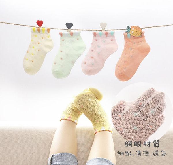 EMMA商城~兒童薄款泡泡口襪網眼船襪彩色點點寶寶童襪