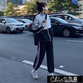 運動套裝酷酷女孩穿搭早春兩件套帥氣學院風休閒運動套裝洋氣減齡韓版春裝【全館免運】
