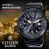 【5年延長保固】CITIZEN BJ7019-62E 光動能 CITIZEN
