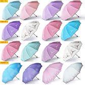 晴雨傘折疊女兩用黑膠大號雙人三折太陽傘防曬防紫外線清新遮陽傘 芥末原創