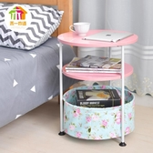 圓形創意簡約邊幾 角幾客廳電話幾移動沙發小茶幾 筆記本桌床頭柜