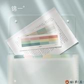 2個裝 文件夾多層分類資料冊卷子收納盒a4檔案夾風琴包【淘夢屋】