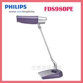可刷卡◆PHILIPS飛利浦 第二代 LED 11W 美光廣角護眼檯燈 FDS980PE / FDS980紫色◆