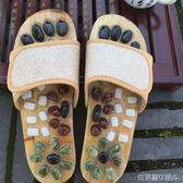 鵝卵石玉石按摩鞋足底穴位保健按摩拖鞋家居男女情侶拖鞋 全館免運