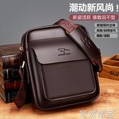 男包商務小背包潮牌休閒多功能牛皮包袋鼠男士包包單肩斜背包 可然精品