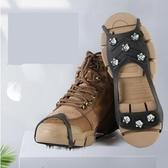 戶外冰爪雪地冰面防滑鞋套簡易雪爪登山攀巖裝備鞋釘鋼錬10齒冰抓 小明同學