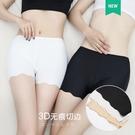 冰絲無痕安全褲防走光女夏季內穿打底蕾絲薄款大碼保險短褲可外穿