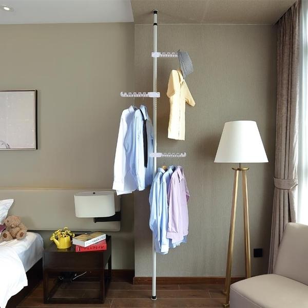 【快出】晾衣架頂天立地掛衣架落地臥室家用經濟型衣帽架掛包架置衣架簡易