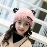 兒童毛線帽秋冬天公主帽子女寶寶帽子小女孩帽針織毛線保暖加厚加絨 蘿莉小腳ㄚ